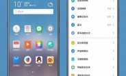 Meizu M9 Note surfaces on TENAA