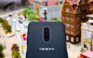 A sneak-peek at the upcoming Oppo phone