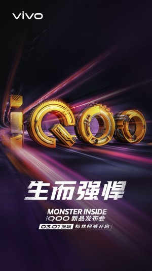 The official vivo iQOO teaser
