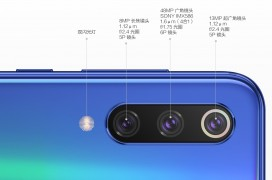 Mi 9 SE's triple camera