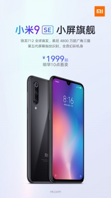 Xiaomi Mi 9 SE goes on sale in China tomorrow at 10: 00