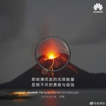 Huawei P30 posters