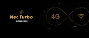 Multi Turbo features
