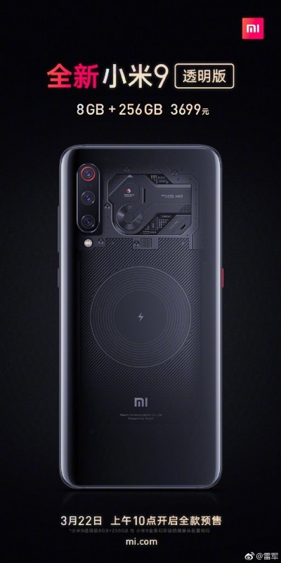 Xiaomi Mi 9 Explorer with 8 GB RAM sales start tomorrow