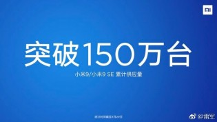 Combined with the Mi 9 SE the number grows to 1.5 million