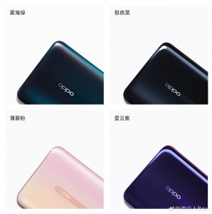 These could be the four launch colors for the Reno