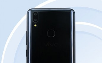 Yet another vivo appears on TENAA