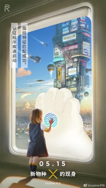 Poster confirming in-display fingerprint scanner on Realme X