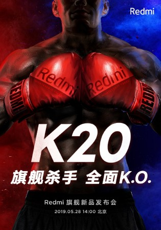 Redmi K20 Official invitation