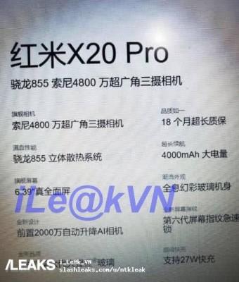 Rumored Redmi K20 Pro (X20 Pro) specs