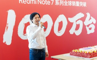 Lei Jun and other Xiaomi executives