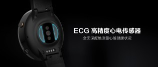 The Amazfit Smart Watch 2 has an ECG edition