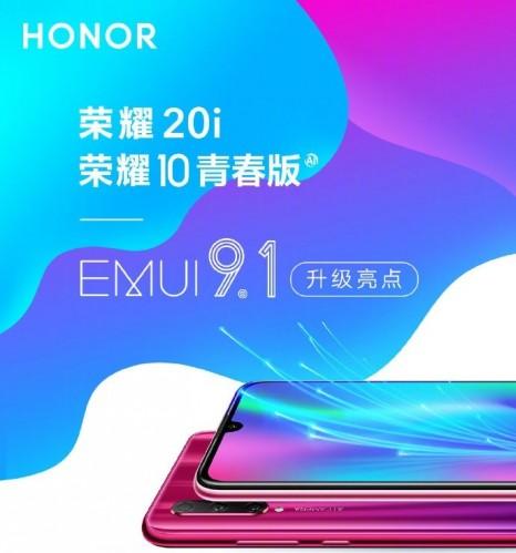 Honor 10 Lite and Honor 20i start receiving EMUI 9.1 update