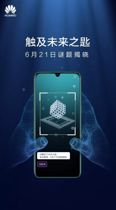 Huawei teases Kirin 810 ahead of nova 5 launch