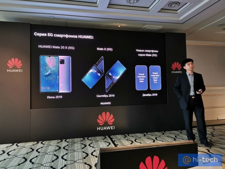 Huawei Mate 30 5G launches in December, Mate X 5G in September