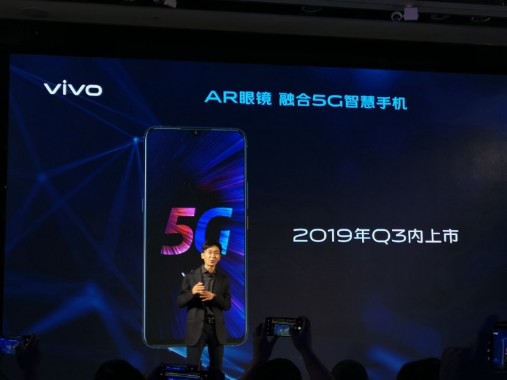 vivo announces iQOO 5G ahead of Q3 launch, talks AR and 120W charging