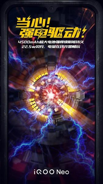 vivo iQOO Neo battery capacity confirmed