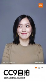 Xiaomi Mi CC9 selfie samples