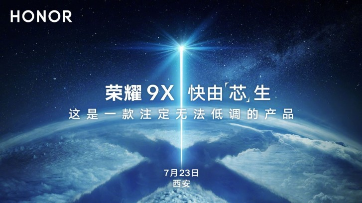 Honor 9X scheduled to arrive on July 23