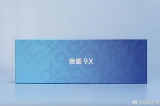 Honor 9X retail box