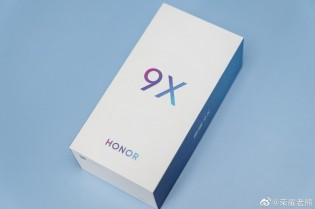 Honor 9X retail box