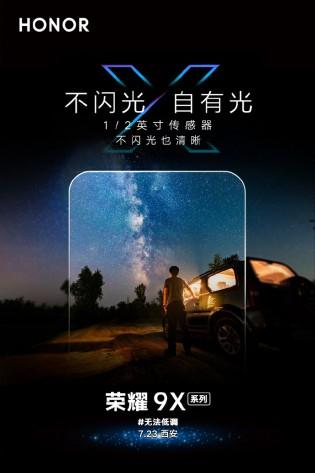 Honor's latest 9X teasers
