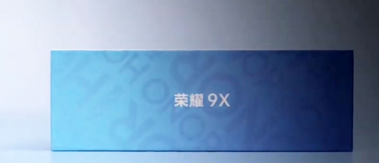 Latest Honor 9X teaser video reveals July 23 announcement