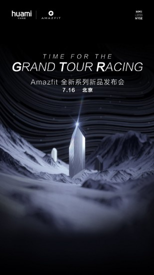 Amazfit GTR posters