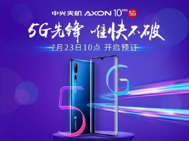 Huawei to bring Mate 20 X 5G to China on July 26