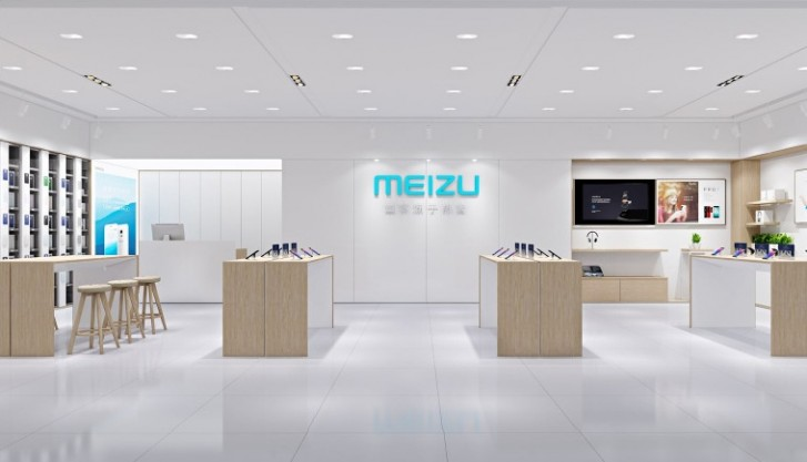 Meizu cuts storefront in bid to stay afloat