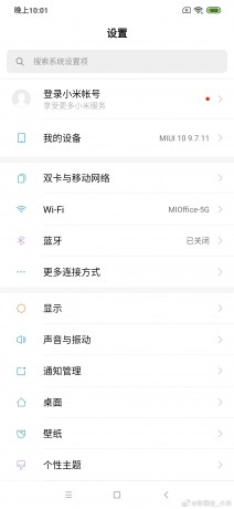 MIUI 10 beta screenshots
