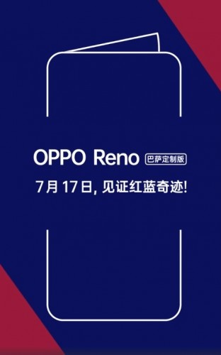 Oppo Reno 10x zoom FC Barcelona Edition arriving tomorrow