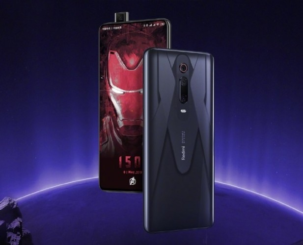 Redmi K20 Pro Avengers Limited Edition unveiled