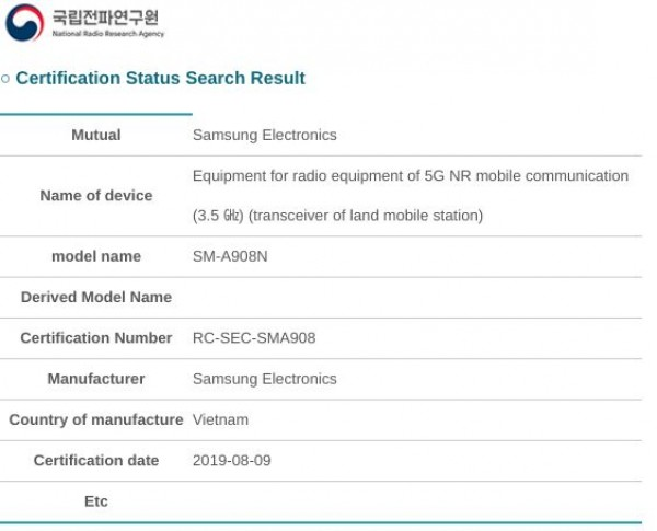 Samsung Galaxy A90 adds Korean Bluetooth certification