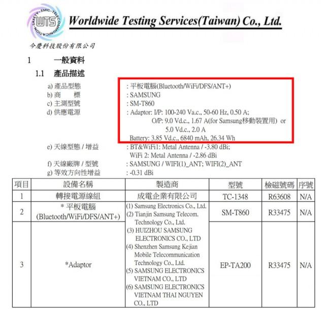 Galaxy Tab S6 NCC listing