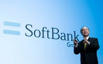 SoftBank announces second Vision Fund with focus on AI advancements