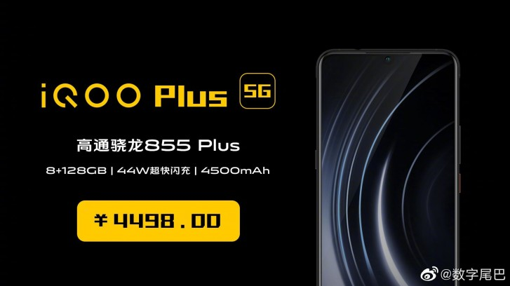 Leaked vivo iQOO Plus 5G banner reveals pricing and just 44W fast charging