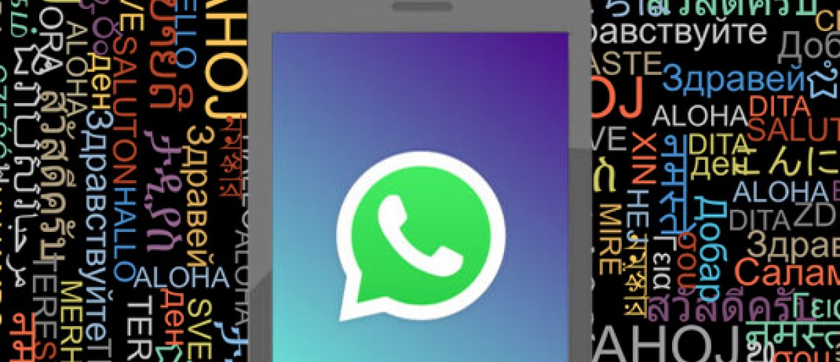 WhatsApp for KaiOS now available to all phones through the