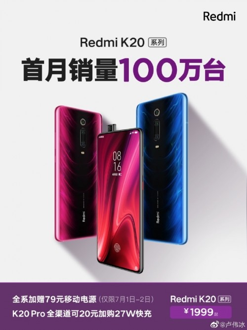 Redmi K20 series sold in 1 million units