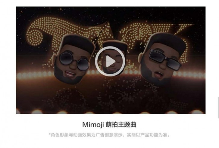Xiaomi used an Apple ad to promote its new Mimojis