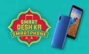 Xiaomi Redmi 7A Indian sales start on July 4, Xiaomi teases upgrade