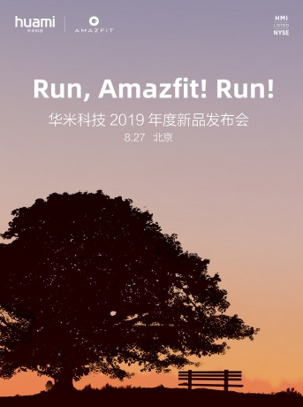 Amazfit Smart Sports Watch 3 and event invite