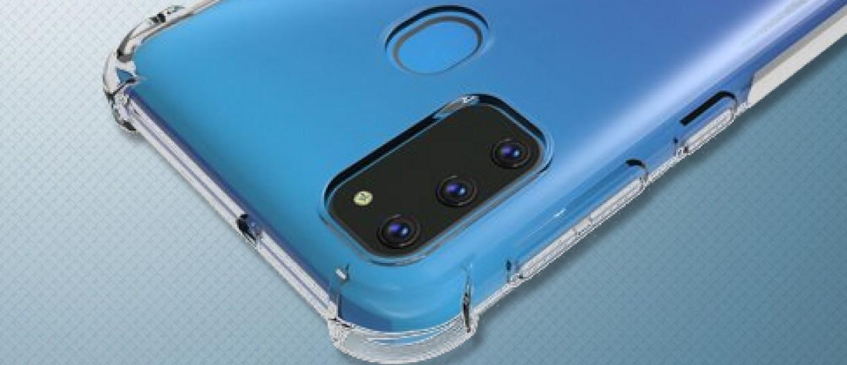 Samsung Galaxy M30s आज भारत में होगा लांच
