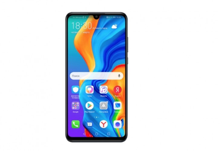 Honor 20S appears in Google Play Console listing