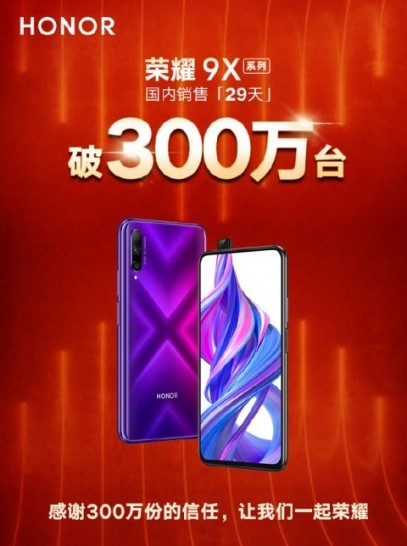 Honor 9X smashes another record - sells 3 million devices in under a month