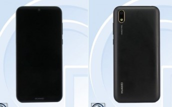 Unknown Huawei smartphone visits TENAA with 5.71