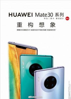 Leaked Huawei Mate 30 promo image