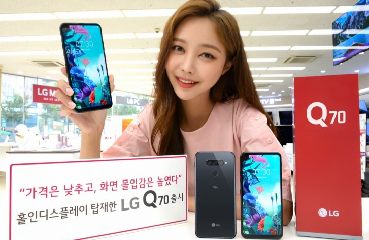 LG Q70 smartphones gets official