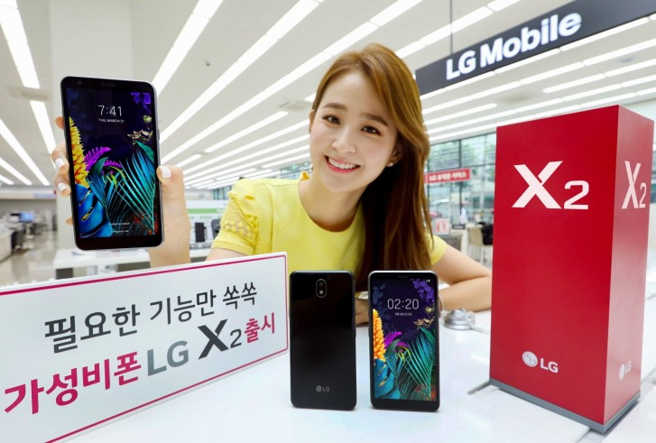 LG releases X2 (2019) in South Korea, to be called K30 (2019) worldwide