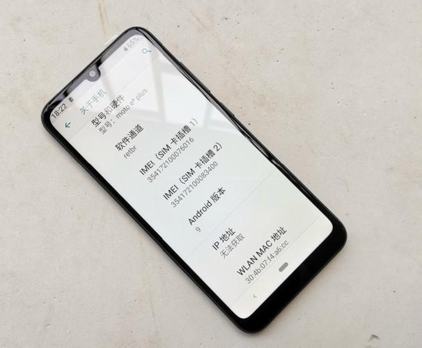 Motorola Moto E6 Plus live images surface